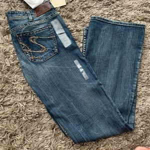 Sz 31 Silver Tuesday bootcut jeans! New with tags
